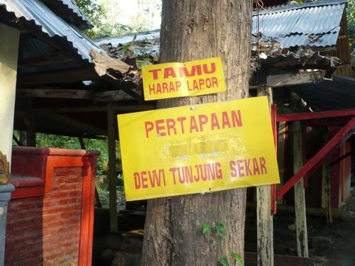 Plang-Papan-Nama-Pertapaan Dewi Tunjung Sekar