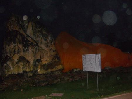 Foto Kiriman Bp.Karim-Jakarta (DPSS) : Buddha-Rupam di Ayuthaya ( Thailand )