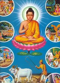 Anapana Jhana I yang pertama kalinya