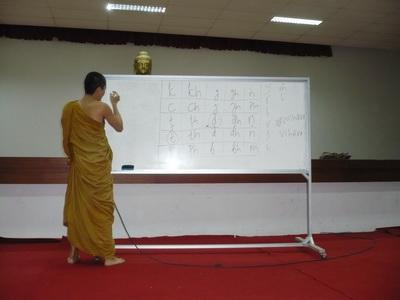 Bhante Suratano